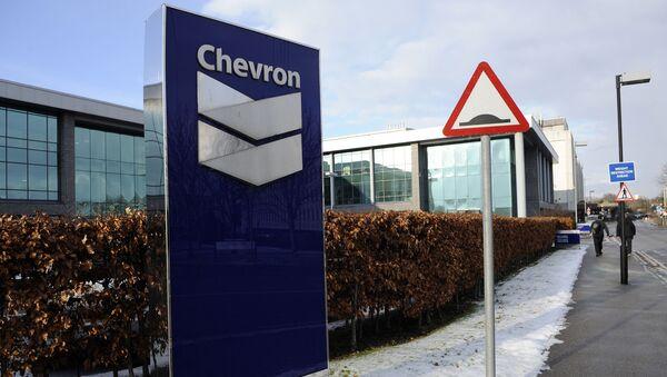 Офис американской нефтяной компании Chevron, фото из архива - Sputnik Азербайджан