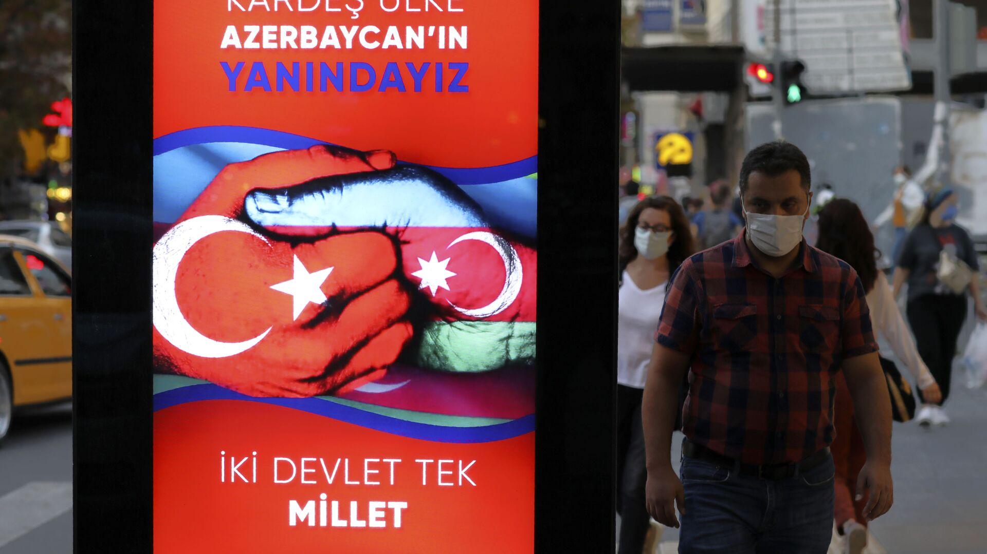 Табло с флагами Азербайджана и Турции, фото из архива - Sputnik Азербайджан, 1920, 25.08.2021