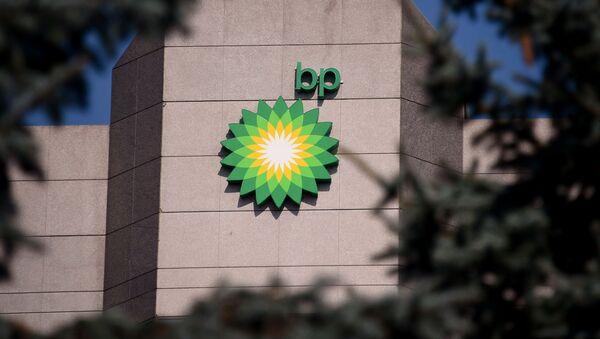 Логотип компании BP, фото из архива - Sputnik Азербайджан
