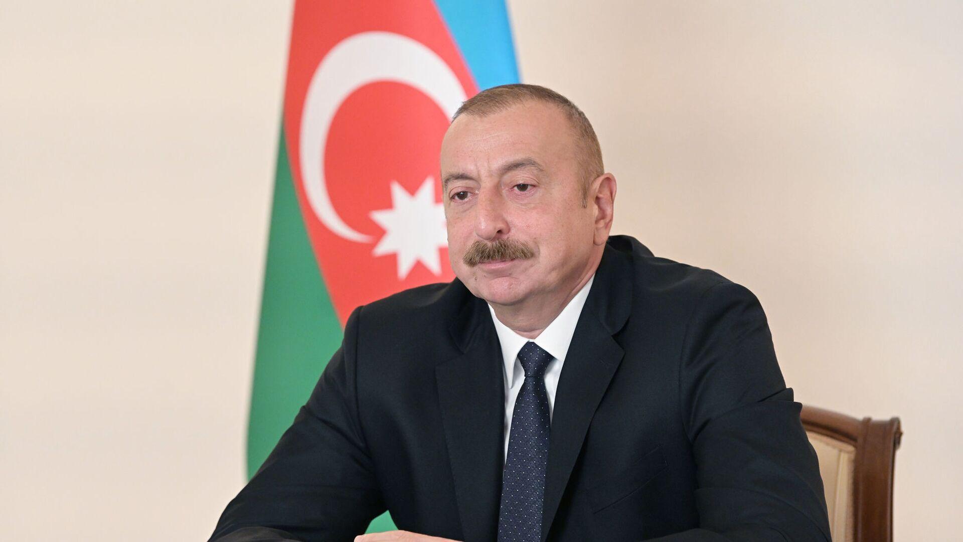 Azərbaycan Respublikasının Prezidenti İlham Əliyev  - Sputnik Azərbaycan, 1920, 09.10.2021