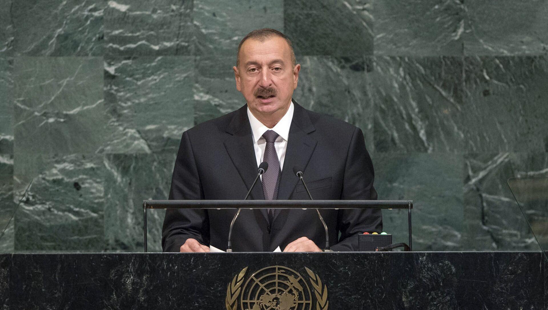 Prezident İlham Əliyev BMT-nin Baş Assambleyasında çıxışı zamanı - Sputnik Azərbaycan, 1920, 22.09.2021