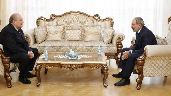 Президент Армен Саркисян встретился с премьер-министром Николом Пашиняном  - Sputnik Azərbaycan