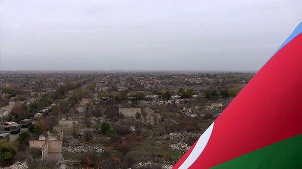 Ordumuz Ağdama Azərbaycan Bayrağını sancdı - Sputnik Azərbaycan
