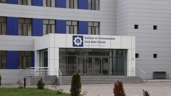 Sənaye və İnnovasiyalar üzrə Bakı Dövlət Peşə Təhsili mərkəzi - Sputnik Azərbaycan