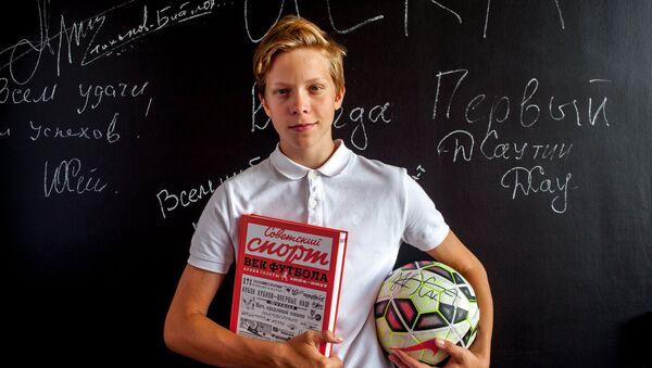 Книги про футбол. Наш выбор - Sputnik Азербайджан