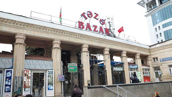 """""""Təzə bazar"""" - Sputnik Азербайджан"""