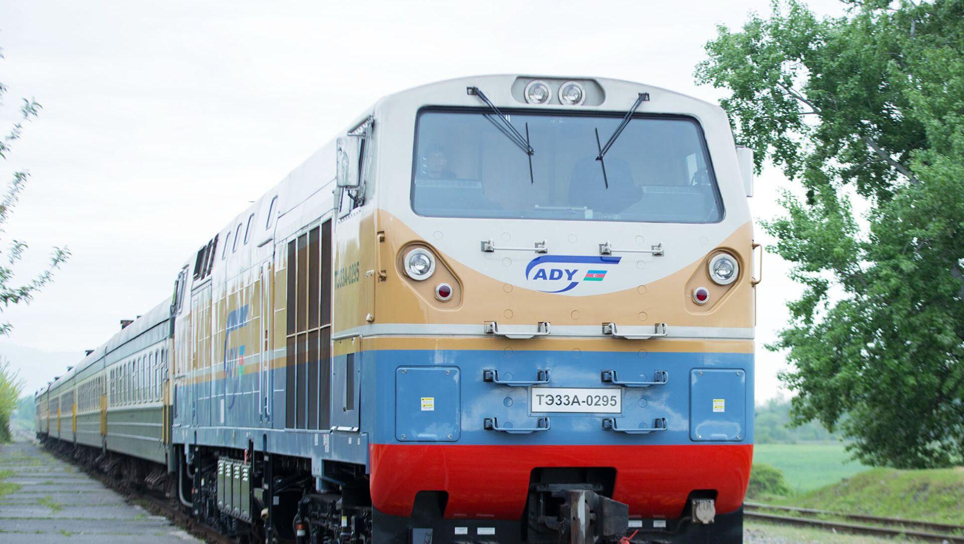Поезд АЖД - Sputnik Azərbaycan, 1920, 14.09.2021