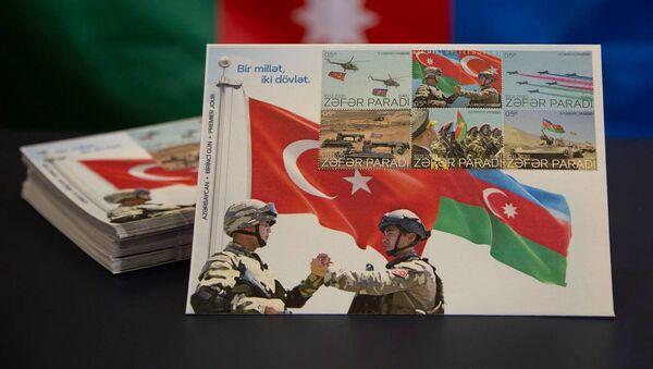 Почтовая марка, посвященная азербайджано-турецким отношениям - Sputnik Азербайджан