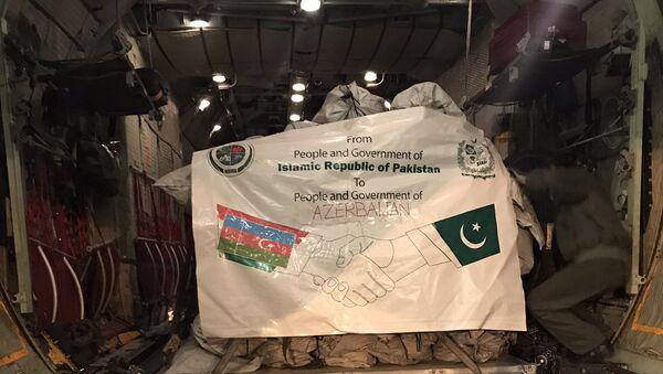 Пакистан направил в Азербайджан гуманитарный груз - Sputnik Азербайджан