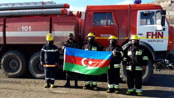 Kəlbəcər rayonunda FHN-in yerli strukturu - Sputnik Азербайджан