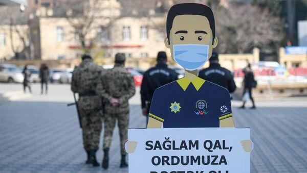 Bakıda sərtləşdirilmiş xüsusi karantin rejimi  - Sputnik Азербайджан