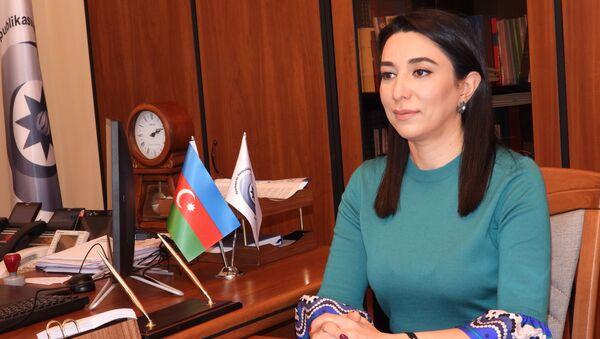 Azərbaycan Respublikasının İnsan Hüquqları üzrə Müvəkkili, Ombudsman Səbinə Əliyeva - Sputnik Азербайджан
