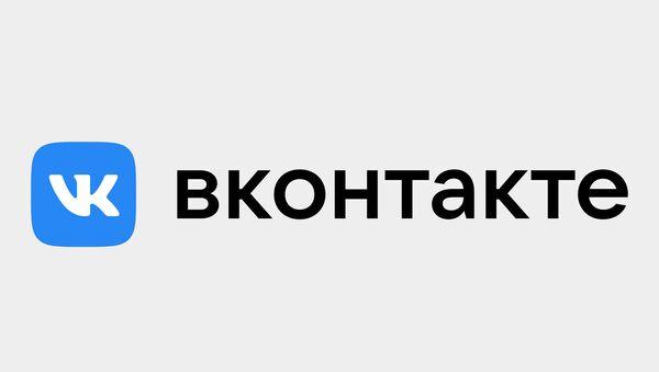 «ВКонтакте» обновил дизайн десктопной версии у всех пользователей - Sputnik Азербайджан
