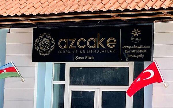Предприятие по производству хлеба в Шуше - Sputnik Азербайджан