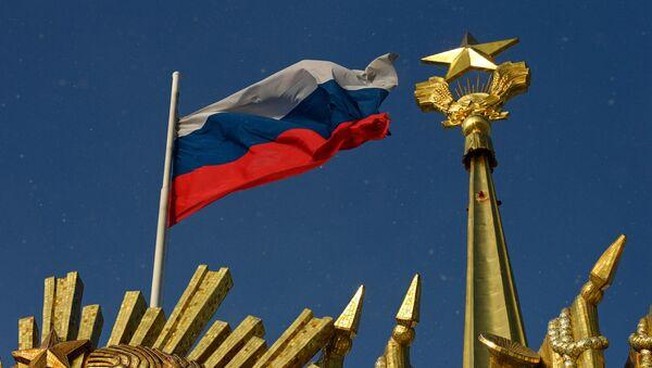 Флаг России, фото из архива - Sputnik Азербайджан