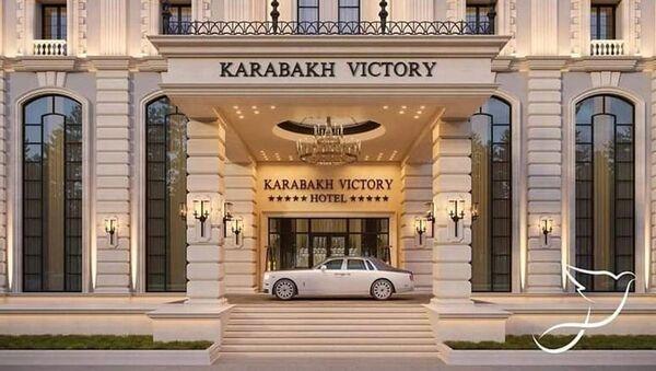 Отельный комплекс Karabakh Victory (Эскиз) - Sputnik Азербайджан