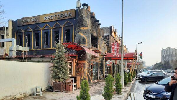 Restoranda yanğın - Sputnik Азербайджан