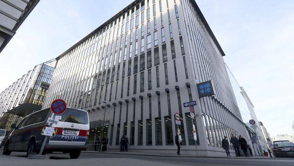 Штаб-квартира ОПЕК в Вене, фото из архива - Sputnik Азербайджан