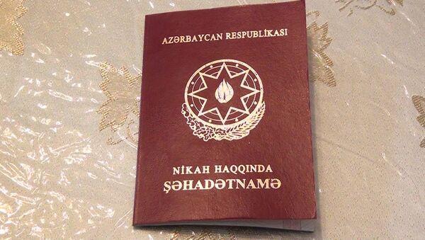 Nikah şəhadətnaməsi - Sputnik Azərbaycan