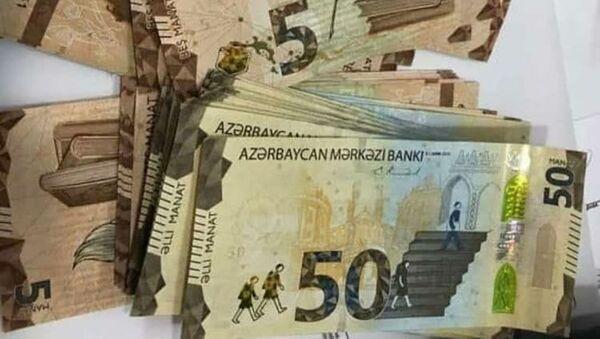 Новые банкноты - Sputnik Азербайджан
