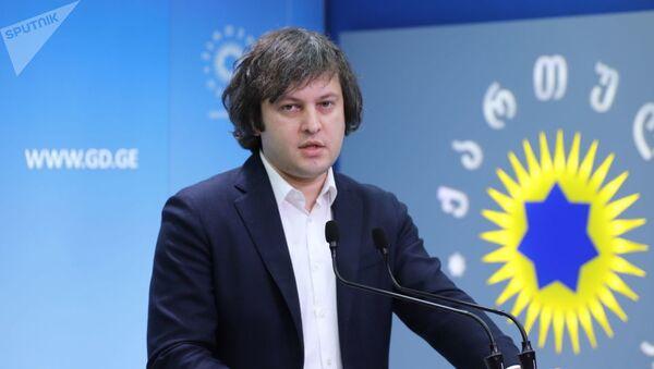 Ираклий Кобахидзе - Sputnik Азербайджан
