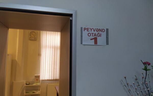 Комната для приема граждан на вакцинацию - Sputnik Азербайджан