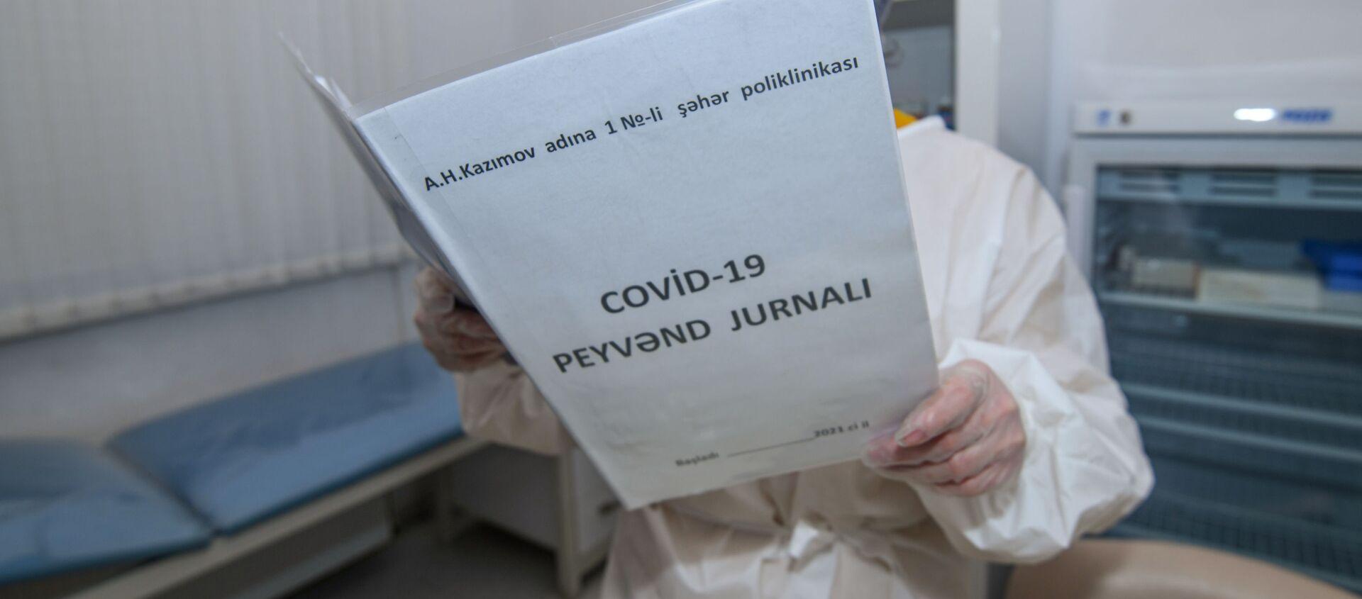Вакцинация от коронавируса в Азербайджане - Sputnik Азербайджан, 1920, 28.02.2021