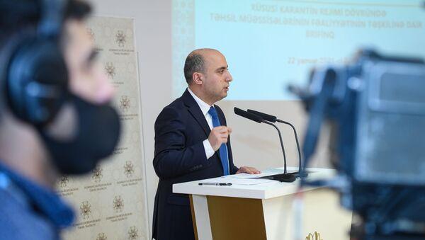 Təhsil naziri Emin Əmrullayev - Sputnik Azərbaycan