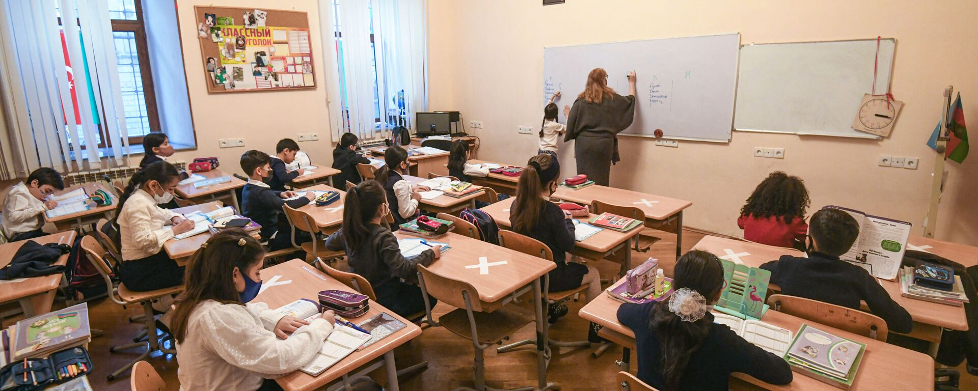 Возобновление очных занятий в бакинских школах, 1 февраля 2021 года - Sputnik Азербайджан, 1920, 04.02.2021