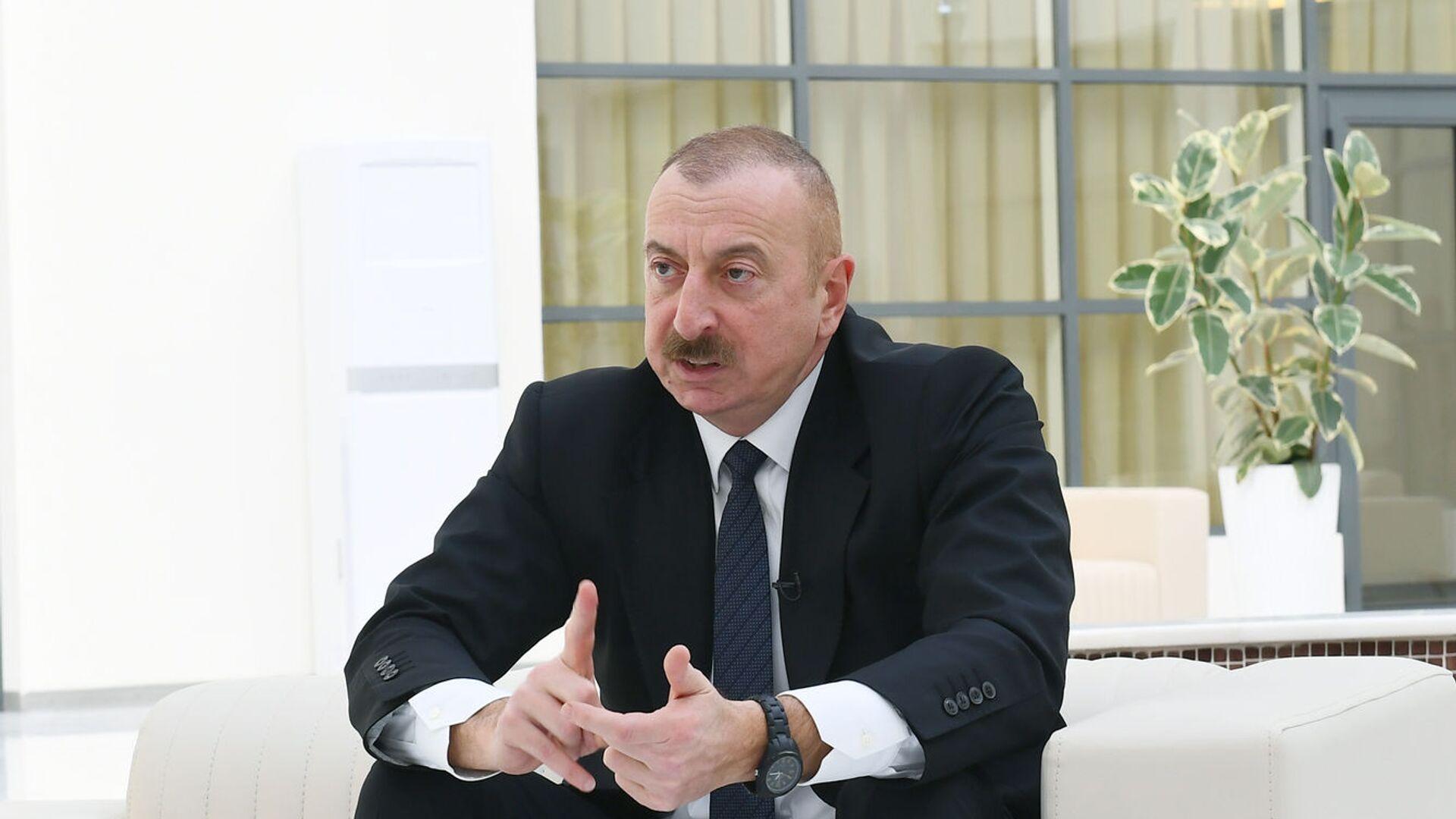 Президент Ильхам Алиев, фото из архива - Sputnik Azərbaycan, 1920, 13.10.2021