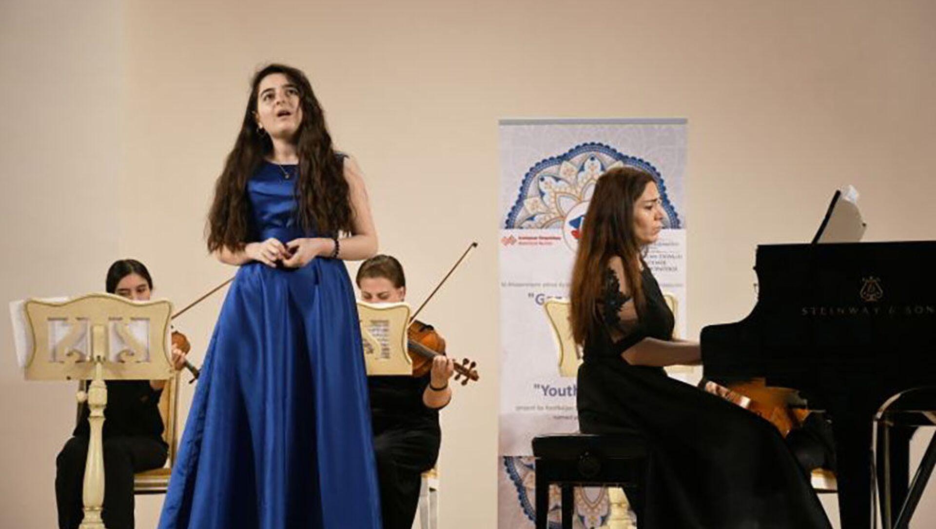 На концерте - Sputnik Азербайджан, 1920, 02.02.2021