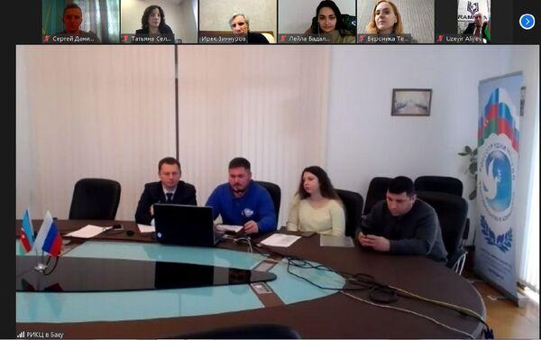 Встреча представителей азербайджанской молодежи и Росмолодежи - Sputnik Азербайджан