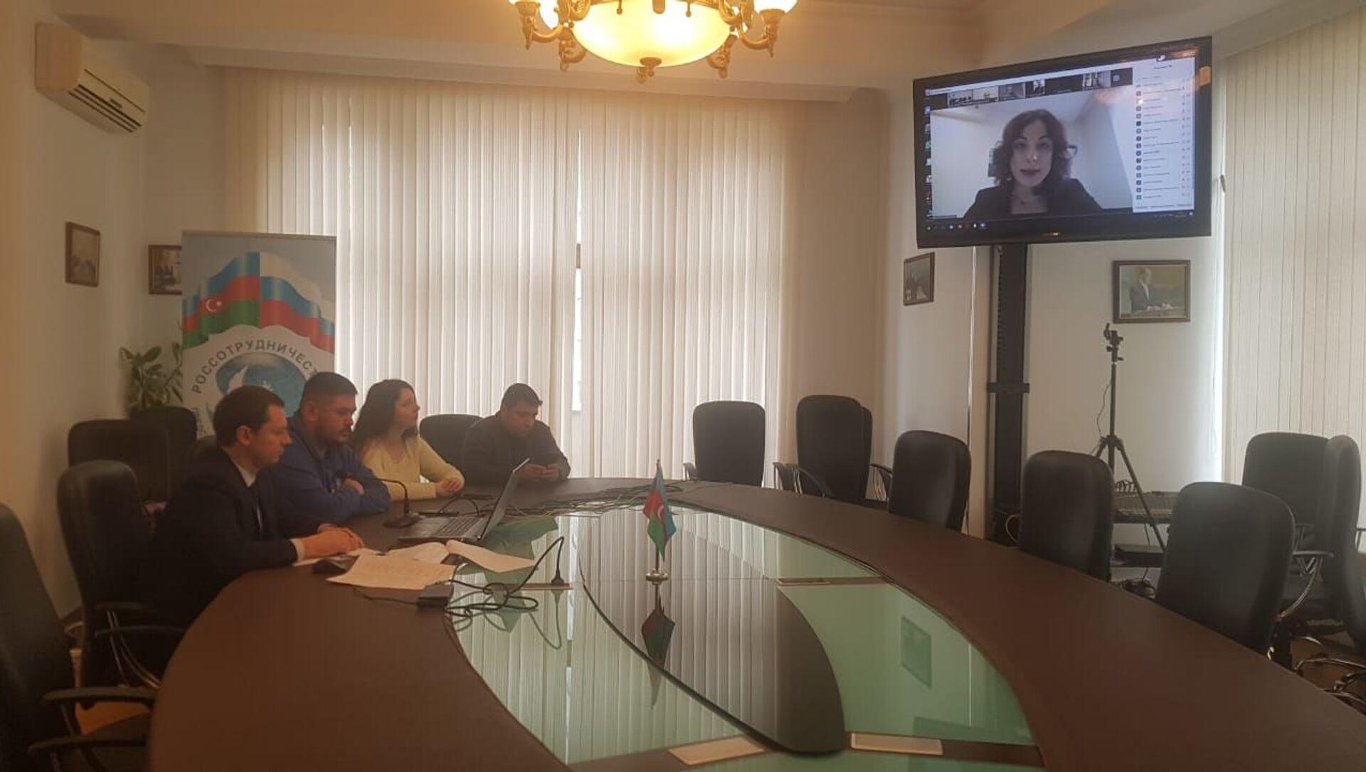 Встреча представителей азербайджанской молодежи и Росмолодежи - Sputnik Азербайджан, 1920, 05.02.2021