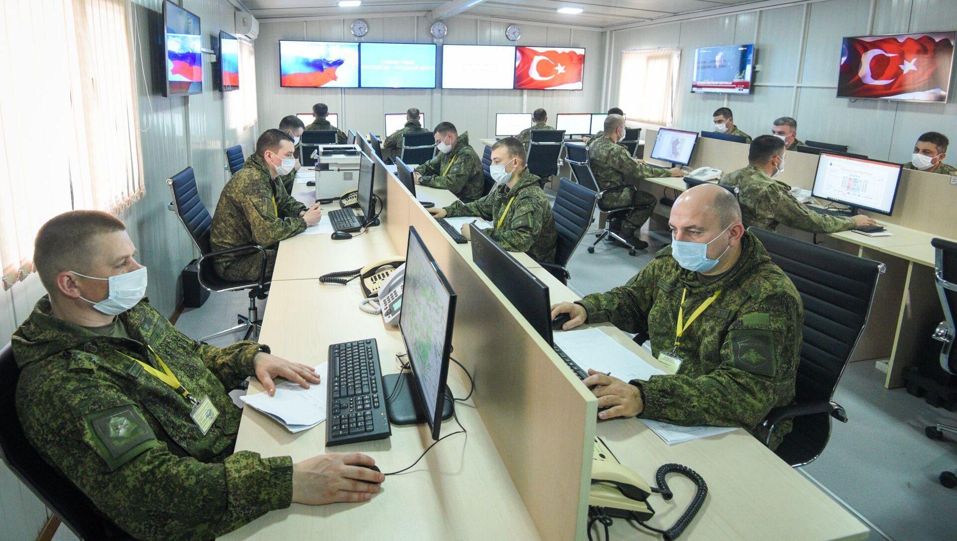 Российско-турецкий центр контроля за соблюдением перемирия в Нагорном Карабахе - Sputnik Азербайджан, 1920, 18.02.2021