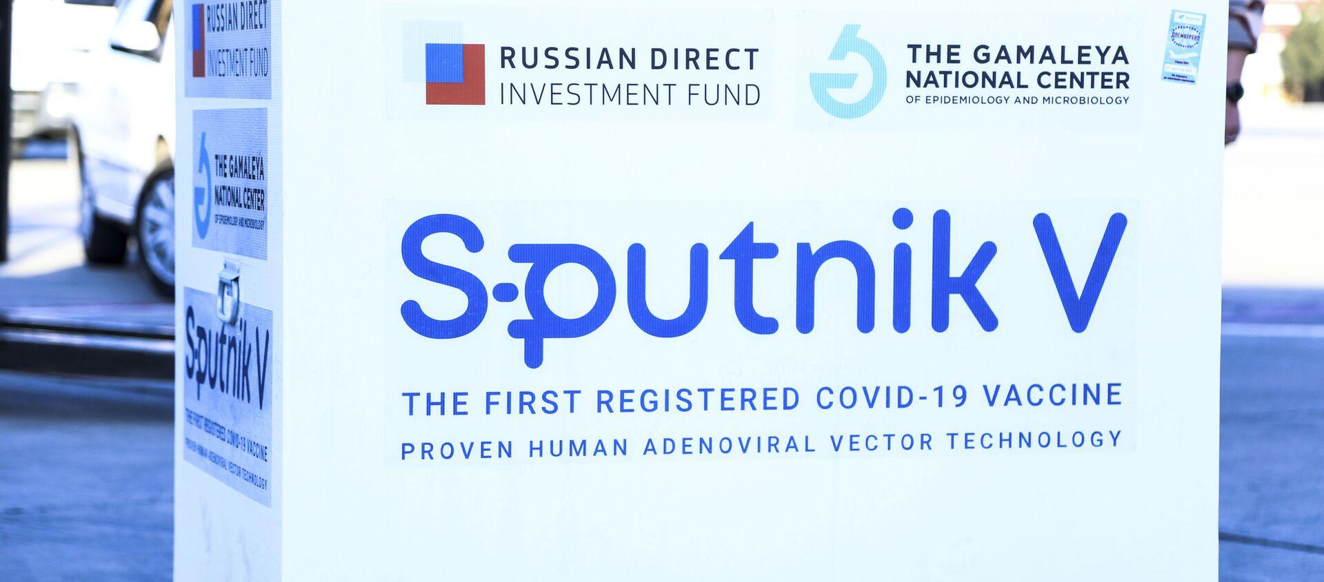 Партия вакцины  Sputnik V - Sputnik Азербайджан, 1920, 24.02.2021