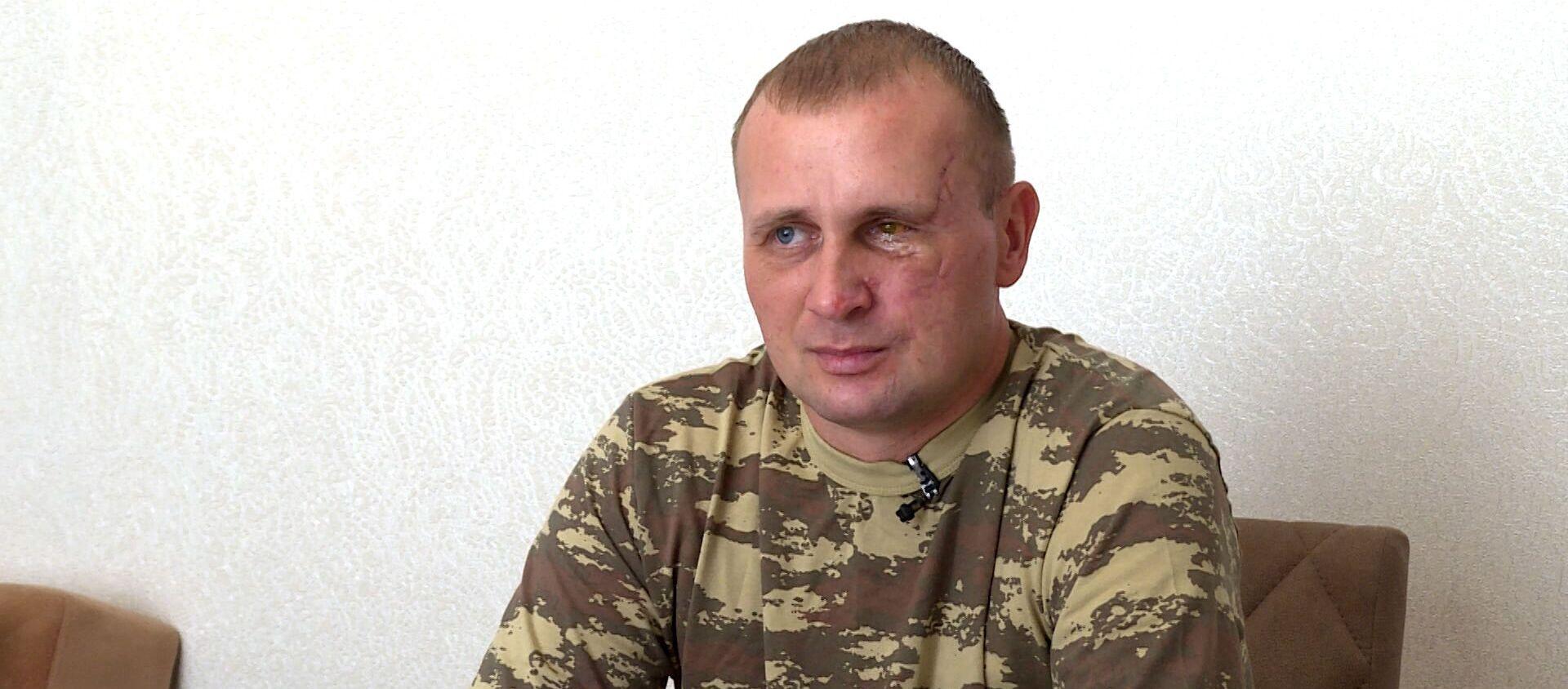 Потерял зрение и запястье, но выжил – ветеран о боях в Шуше - Sputnik Азербайджан, 1920, 11.02.2021