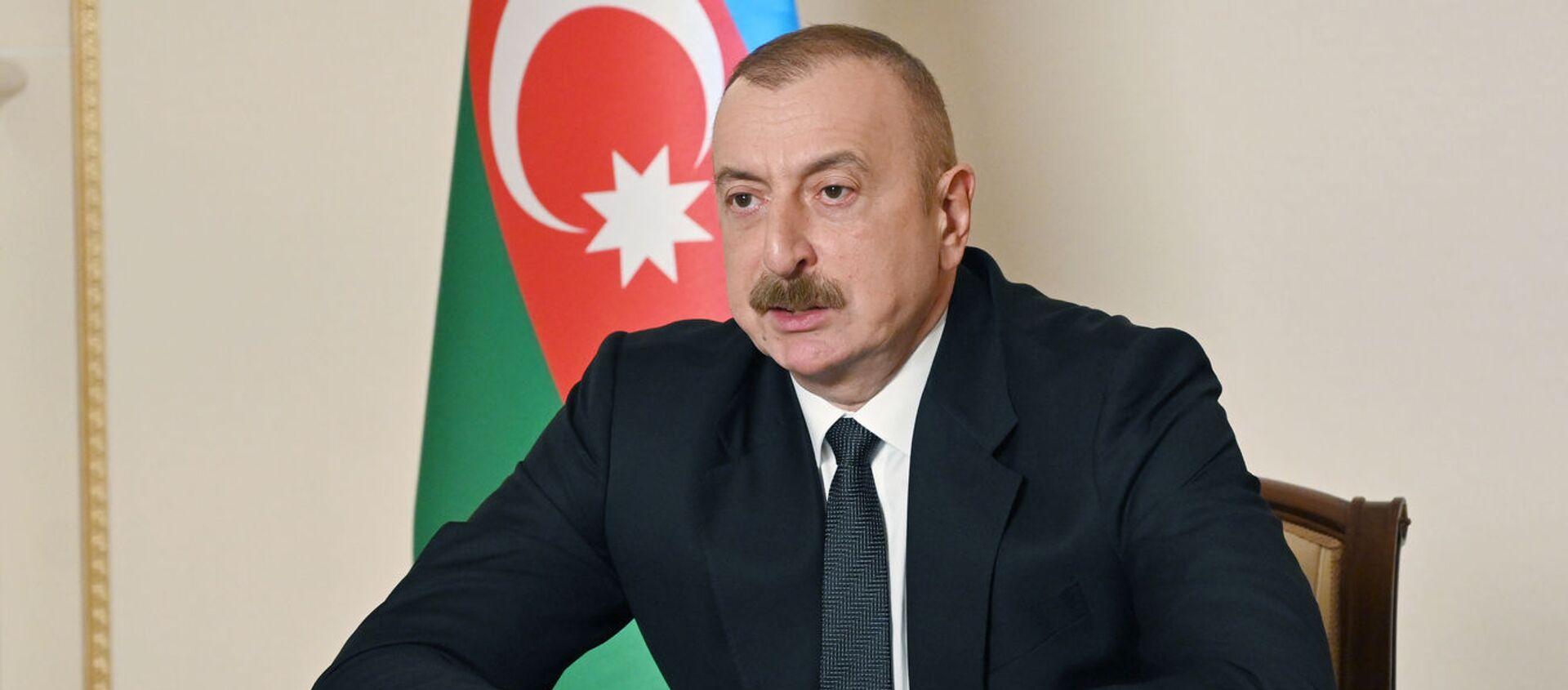 Президент Азербайджана Ильхам Алиев - Sputnik Азербайджан, 1920, 11.02.2021