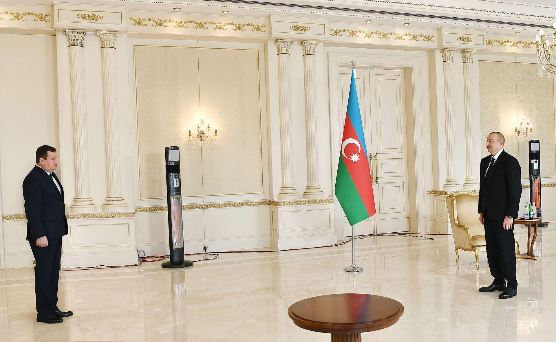 Президент Алиев принял новоназначенного посла Беларуси - Sputnik Азербайджан, 1920, 16.02.2021