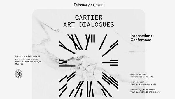 Cartier приглашает поговорить об искусстве - Sputnik Азербайджан