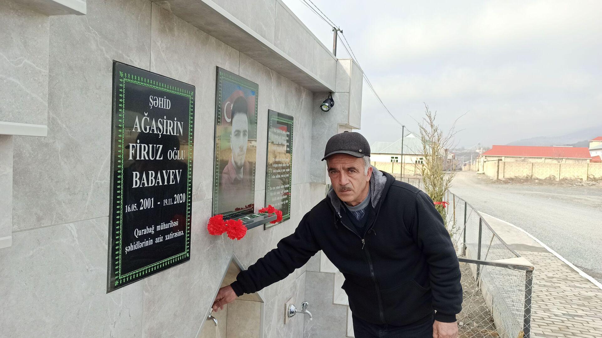 Жители Габалы увековечили память 19-летнего шехида - Sputnik Азербайджан, 1920, 21.02.2021