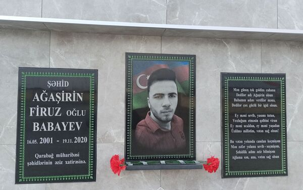 «Родник шехидов» в Габалинском районе - Sputnik Азербайджан