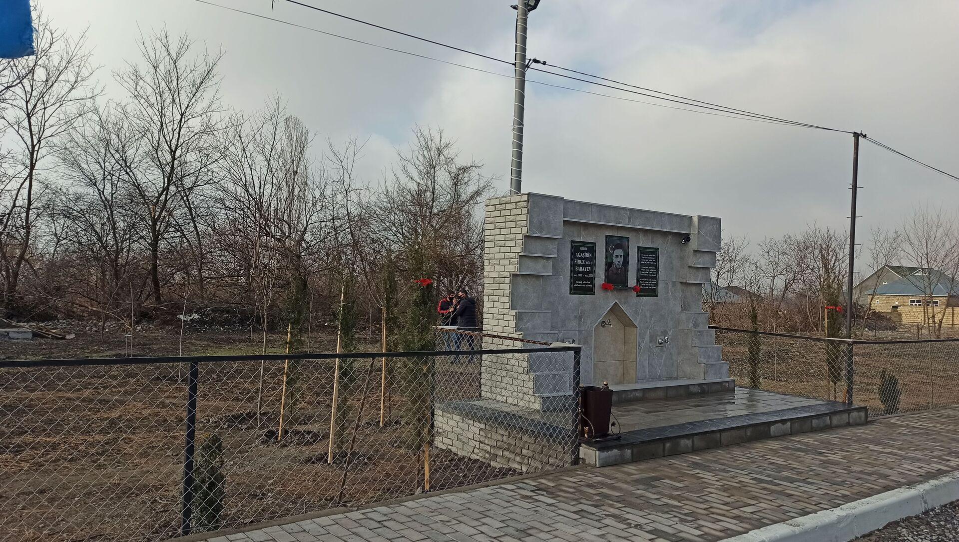 Qəbələdə şəhid bulağı - Sputnik Азербайджан, 1920, 21.02.2021