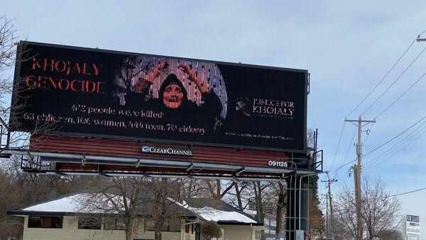 Билборд в память о жертвах геноцида в Ходжалы в Минисоте - Sputnik Азербайджан