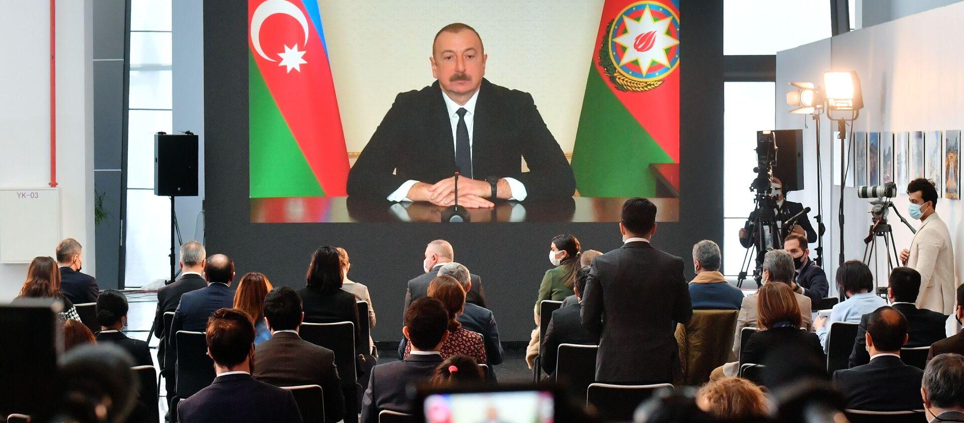 Пресс-конференция президента Азербайджана Ильхама Алиева в Баку - Sputnik Азербайджан, 1920, 26.02.2021
