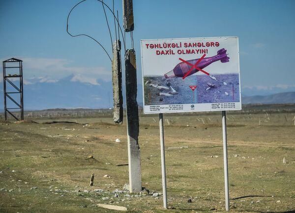 Qarabağda yol kənarında xəbərdarlıq tablosu, arxiv şəkli - Sputnik Азербайджан