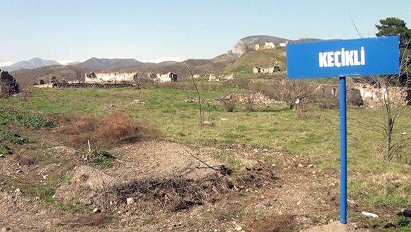 Zəngilan rayonunun Keçikli kəndi - Sputnik Азербайджан