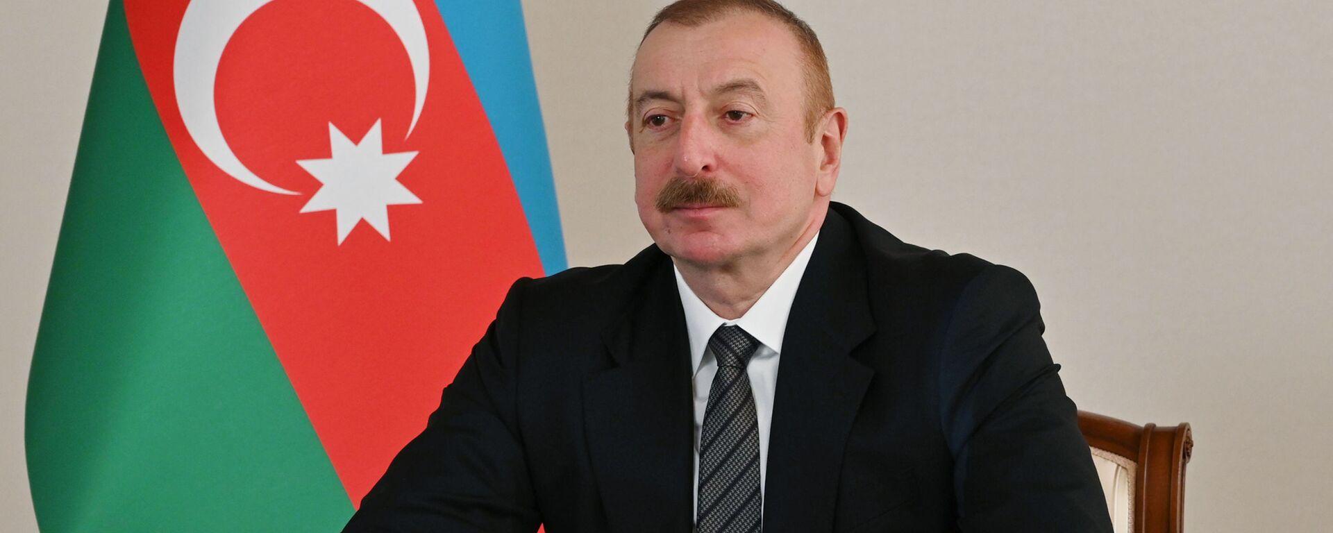 Prezident İlham Əliyev, arxiv şəkli - Sputnik Azərbaycan, 1920, 04.10.2021