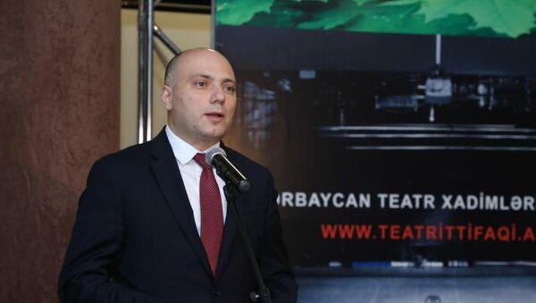 Tədbir - Sputnik Azərbaycan