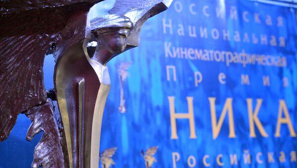 Статуя национальной кинематографической премии НИКА  - Sputnik Азербайджан