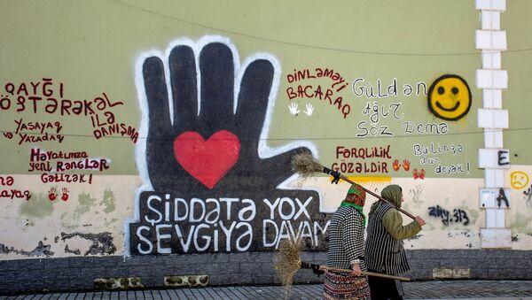 Şəmkirdə divarda qraffiti - Sputnik Азербайджан